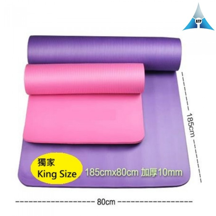 KING SIZE SERIES - ULTRA TOUCH KING SIZE SPORTS MAT - PURPLE
