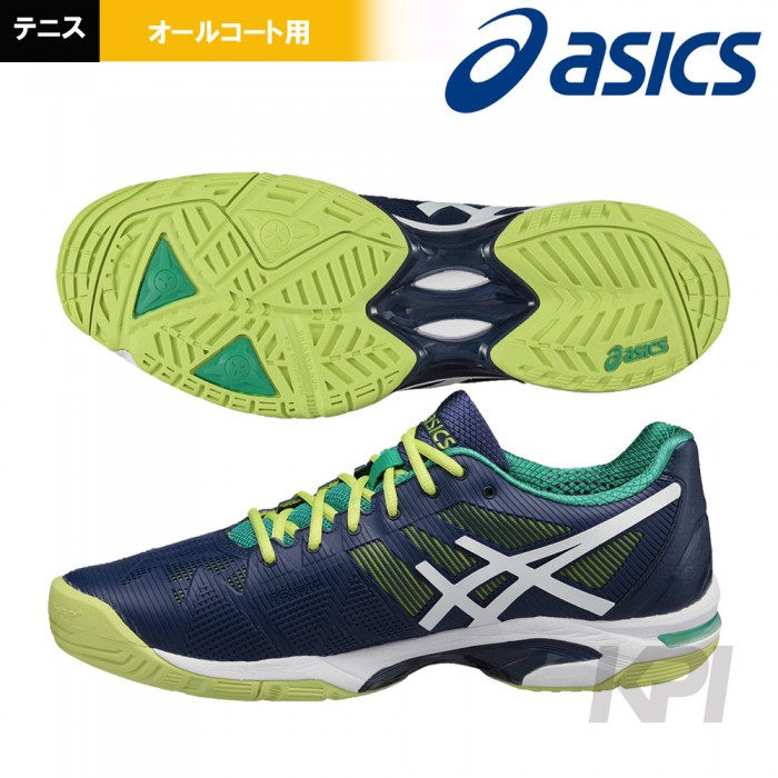 Asics Gel Solution Speed 3 TL766- 5001