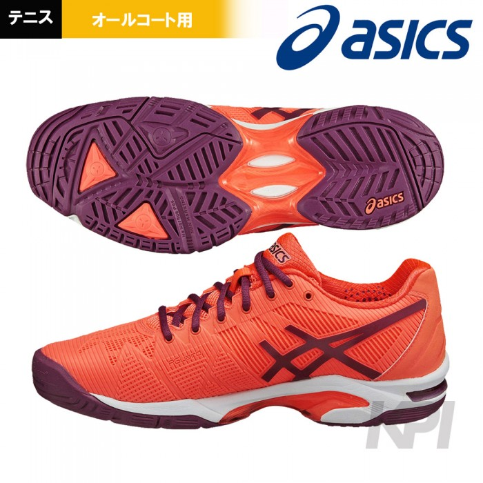 Asics Gel Solution TL767- 0633