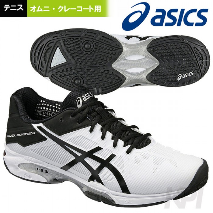 Asics Gel Solution TL768- 0190