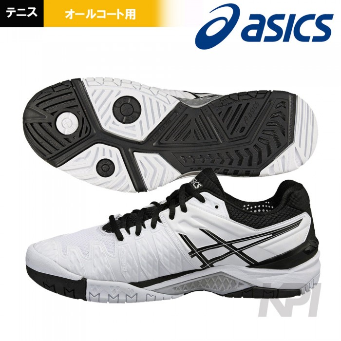 Asics Gel Resolution 6 -WIDE TLL750-0190