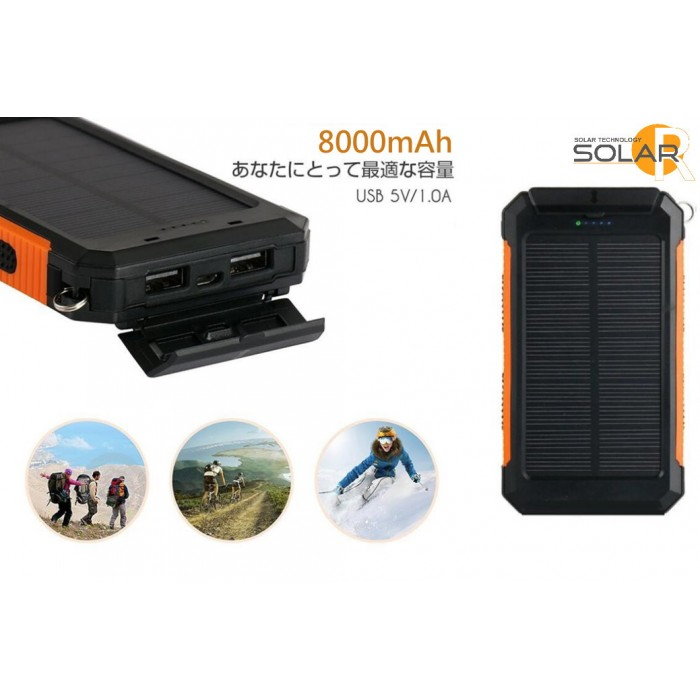 SOLAR – LITE - Ultra Slim Solar Powered Power Bank / 10000mAh